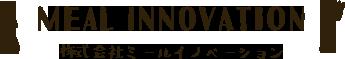 株式会社 ミールイノベーション